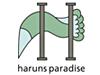 logo_harun